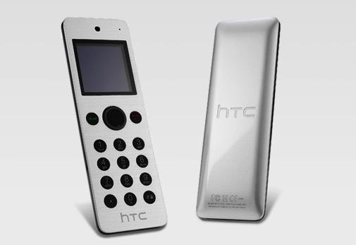 HTC Mini | Ars Technica