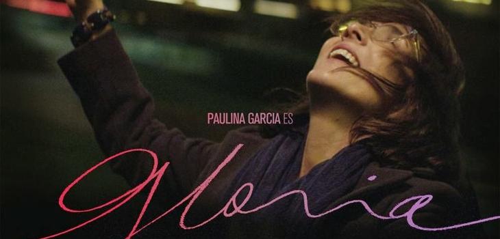 Detalle del afiche de Gloria