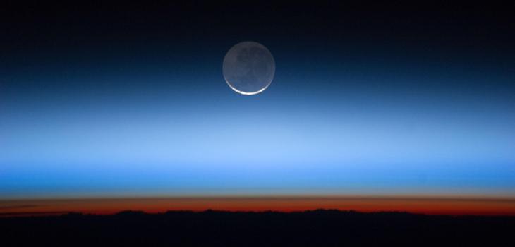La Luna   NASA