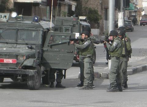 Archivo | ISM Palestine (cc)