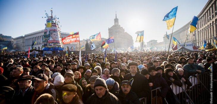 Archivo   Kiev   Sasha Maksymenko (cc)