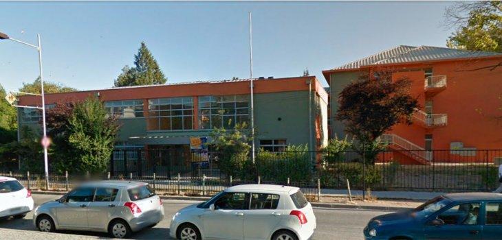 Colegio Brasil Concepción | Google Street View