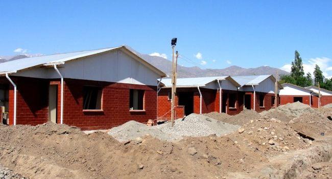 ARCHIVO: Aconcagua News