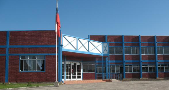 ARCHIVO | Colegio Curamávida
