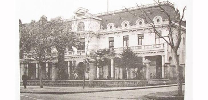 Vicuña Mackenna 20, Instituto de Historia y Patrimonio (c)