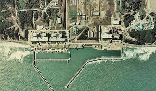 Vista aérea de la central de Fukushima