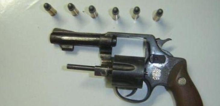 El arma llevada al establecimiento | D24AR.com