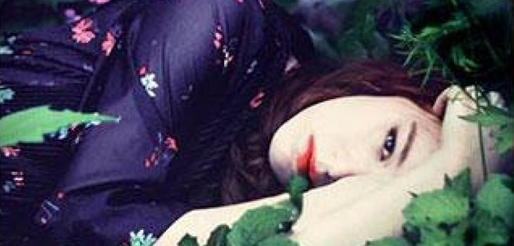 """Detalle de la portada de """"El amante japonés"""", Penguin Random House Mondadori (c)"""
