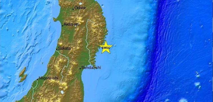 Epicentro del sismo   EMSC