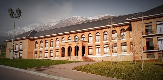 Universidad de Los Andes | Facebook