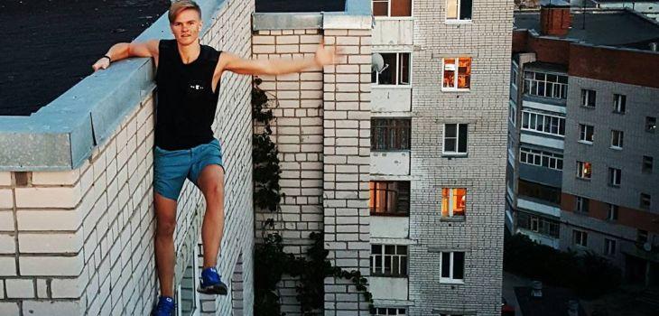 Este joven falleció haciendo pose similar en altura.