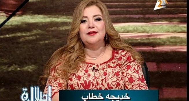 Jadija Jatab, una de las periodistas sancionadas