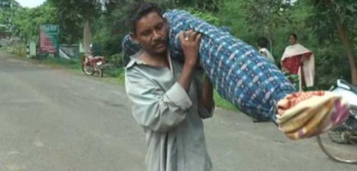 Captura Odisha TV
