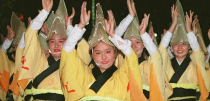portada baile japoens