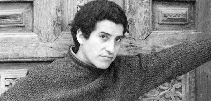 Fundación Víctor Jara