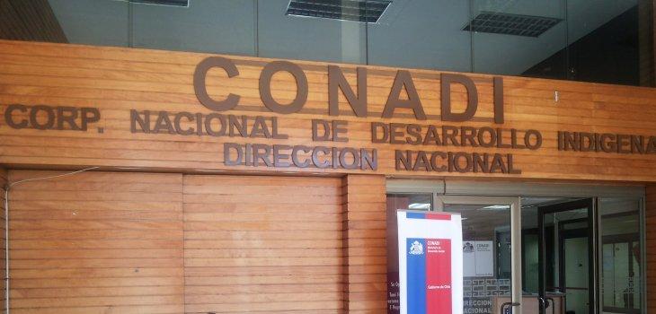 ARCHIVO | Cristián Cerna (RBB)