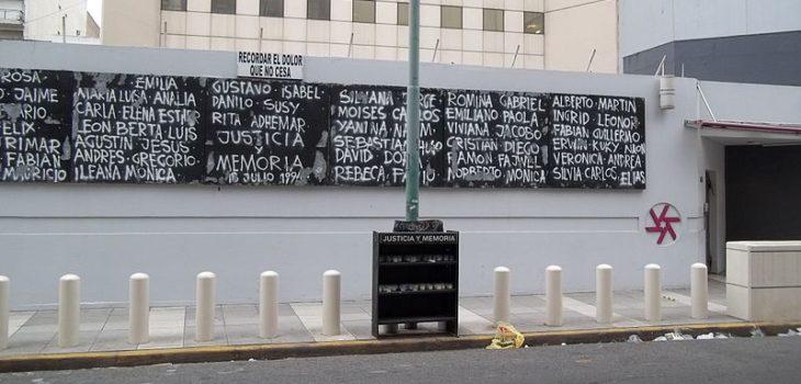 Asociación Mutual Israelita Argentina   Nbelohlavek (cc)