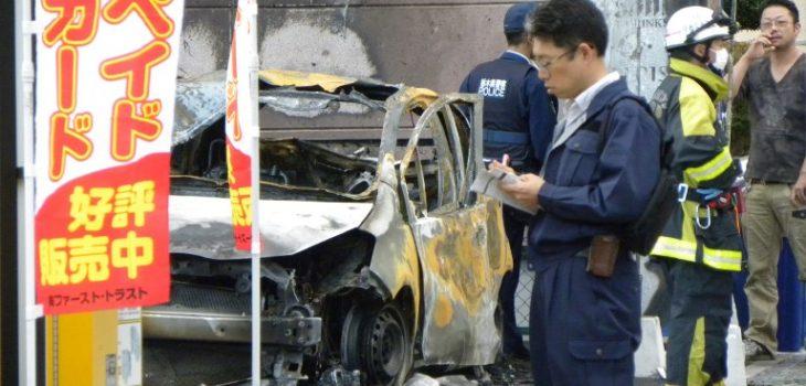 Explosión en Jaón | Jiji Press | AFP
