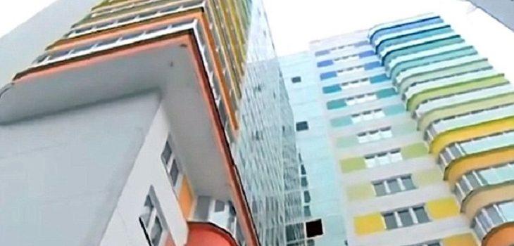 Edificio donde ocurrió la tragedia | CEN | Daily Mail | www.dailymail.co.uk