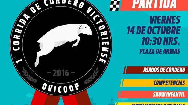 Cooperativa Campesina Ovinos Victoria | Facebook