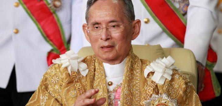 Bhumibol Adulyadej | ARCHIVO | Agence France-Presse