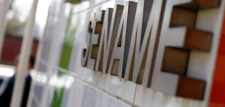ARCHIVO | Sename | Agencia UNO