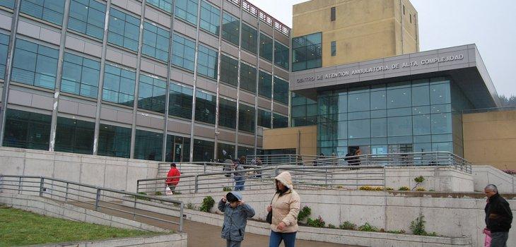 ARCHIVO | Hospital Las Higueras | Municipalidad de Talcahuano