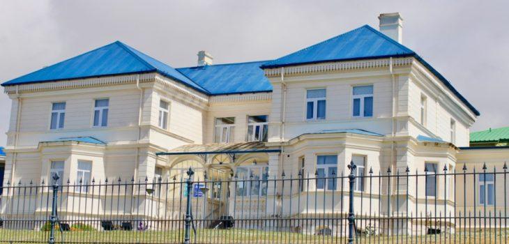 Corte de Apelaciones de Punta Arenas | Poder judicial