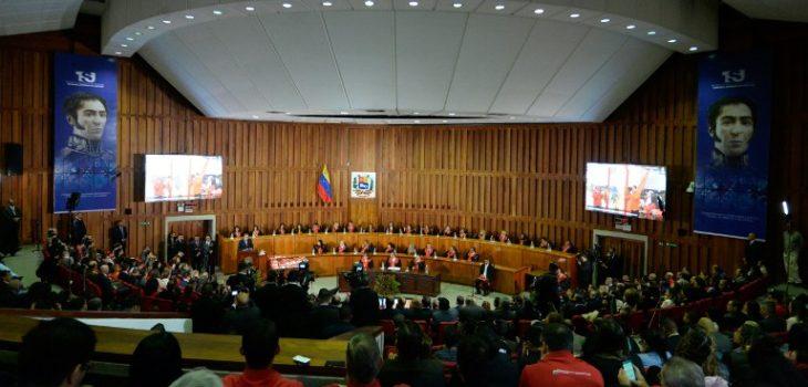 Tribunal Supremo de Venezuela | Agencia AFP