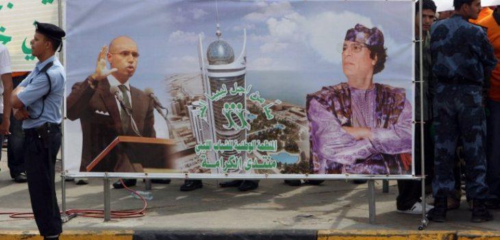 Archivo| Mahmud Turkia | Agence France-Press