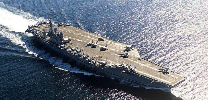 U.S. Navy (DP)