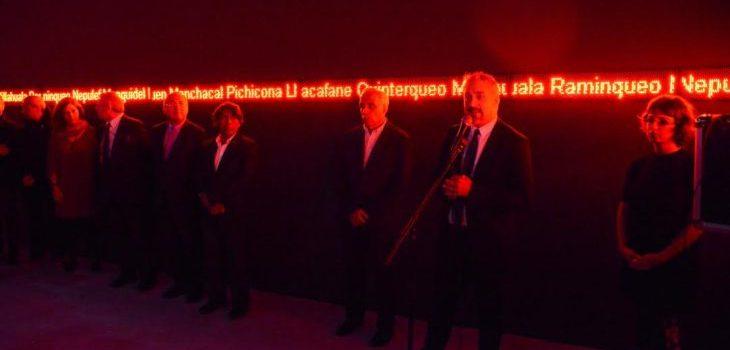 Inauguración del pabellón | CNCA