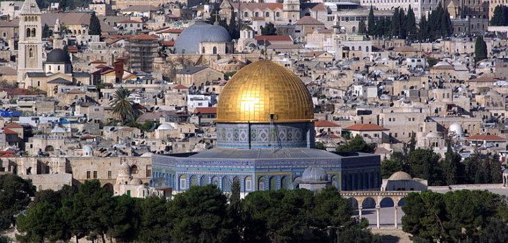 Jerusalén | Wikipedia Commons