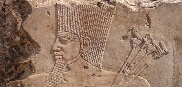 ARCHIVO   Consejo Supremo de Antigüedades de Egipto