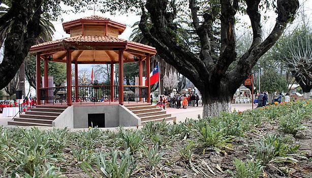 ARCHIVO | Ilustre Municipalidad de Coelemu