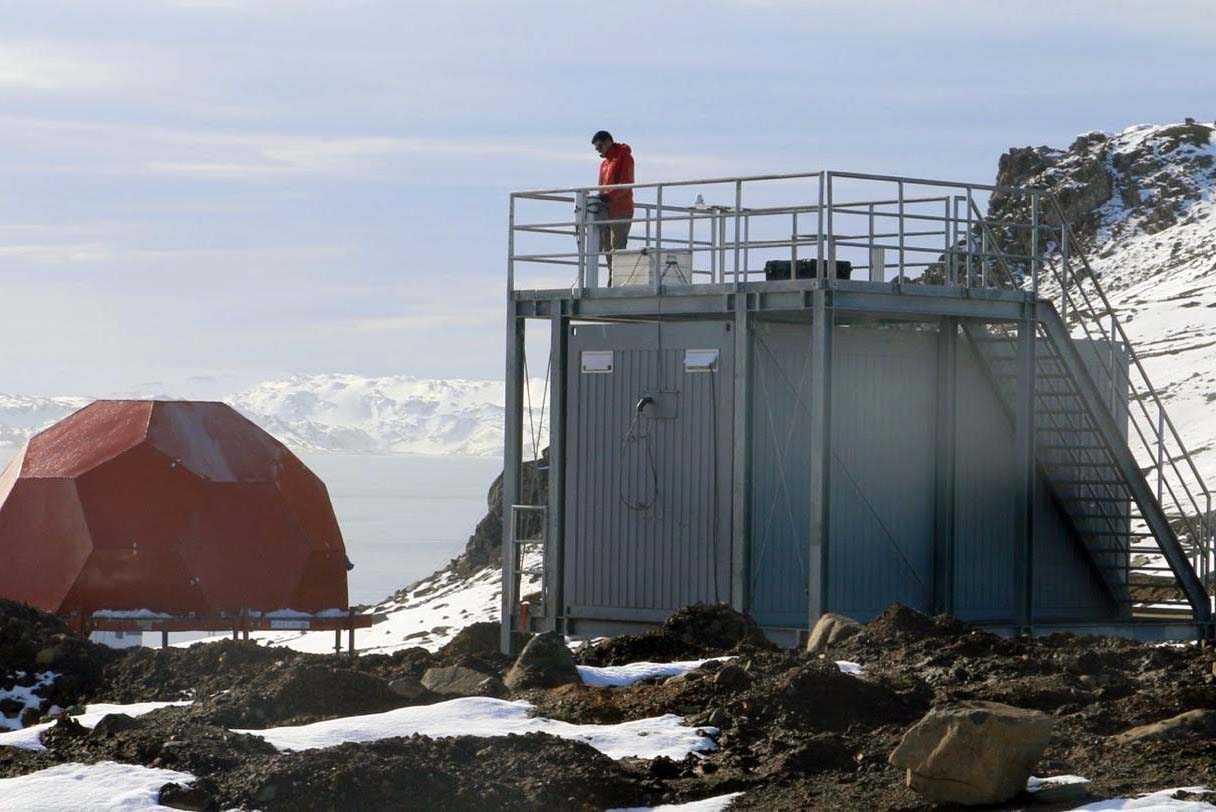 Grupo de Investigación Antártica de la Universidad de Santiago de Chile
