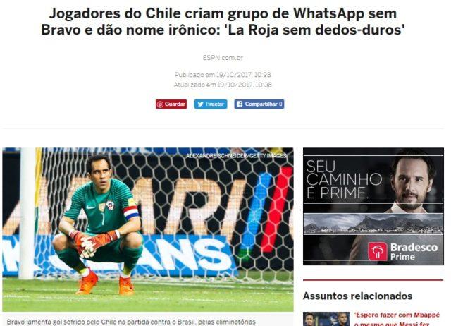ESPN Brasil