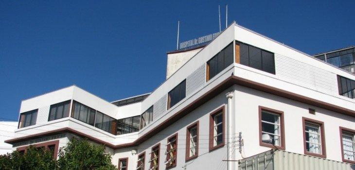 ARCHIVO | Hospital Gustavo Fricke