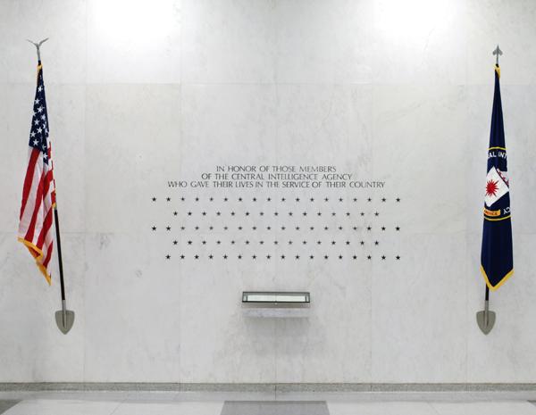 Memorial en la sede central de la CIA en honor a los agentes muertos en acto de servicio (CC) Wikimedia Commons