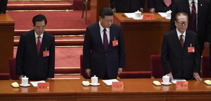 Congreso PC Chino | Agence France-Presse