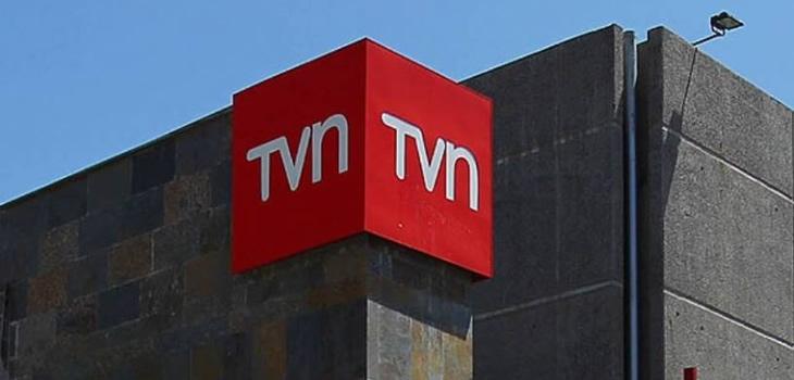 tvn_edificio_logo_corporativo.jpg