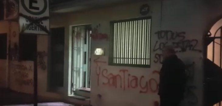 Danilo Ormeño | RBB