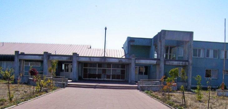 ARCHIVO | Centro del Sename