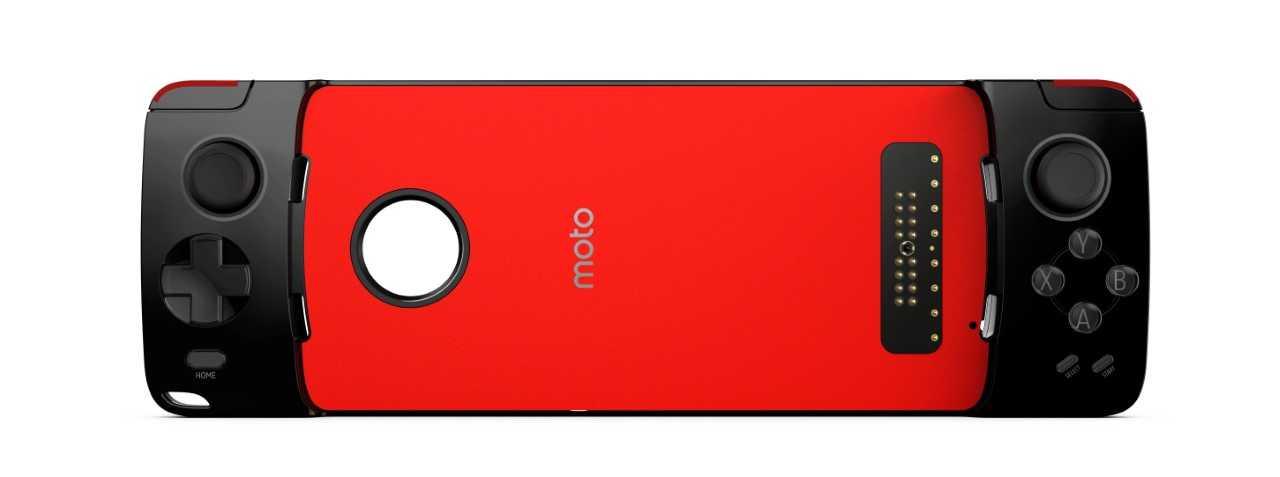 Gamepad | Motorola