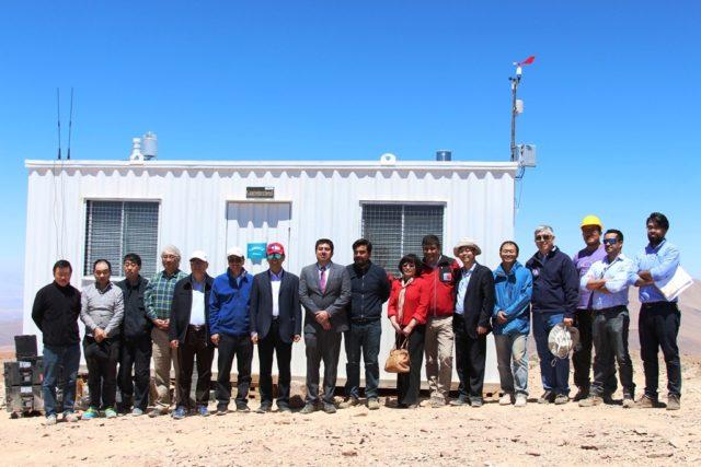 Seremi de Obras Públicas de Antofagasta