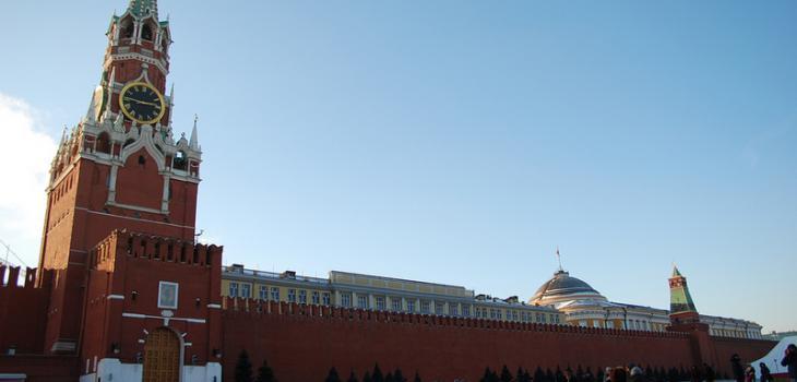 Kremlin   George M. Groutas (cc)