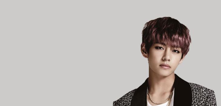 Kim Tae Hyung   BTS