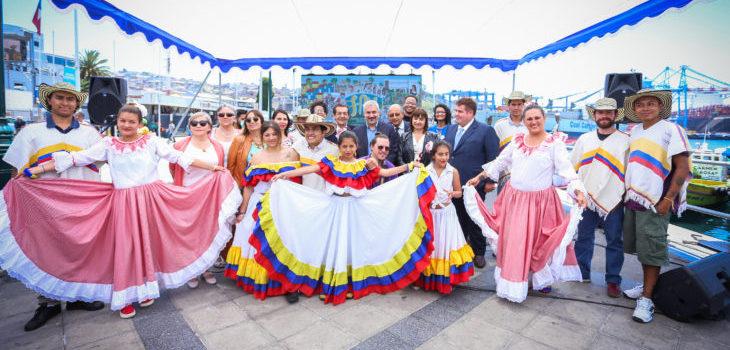 Festival de las Artes 2018 | Natalia Espina | CNCA