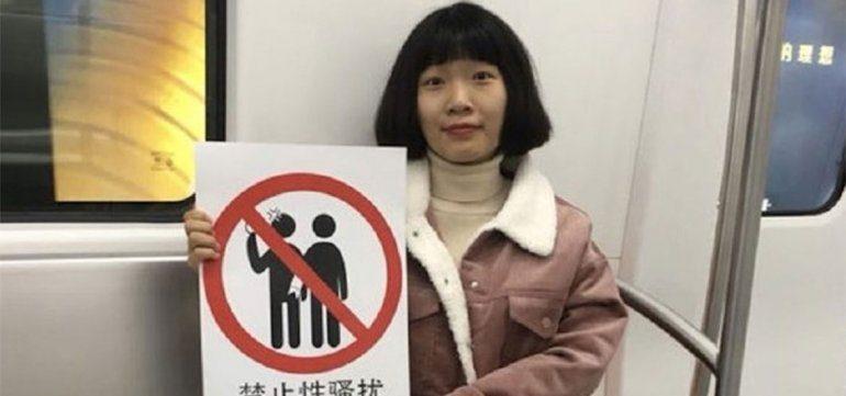 Luo Qianqian