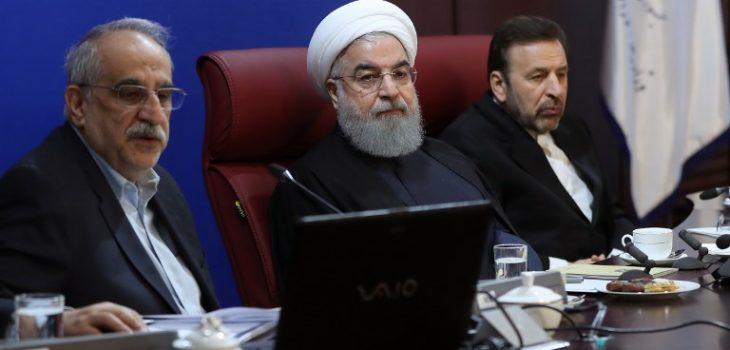 Autoridades iraníes   ARCHIVO   Agence France-Presse